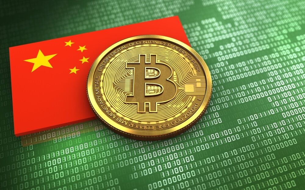 China Is Developing Its Own Digital Currency — and That's Bullish for Bitcoin