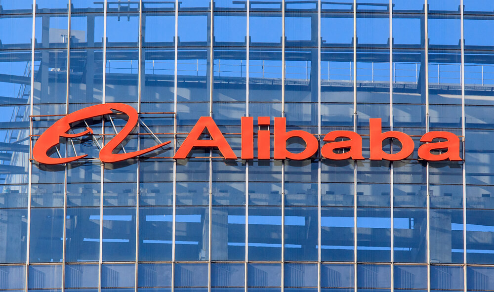 Alibaba Stock Rating: How China's Amazon Stacks Up