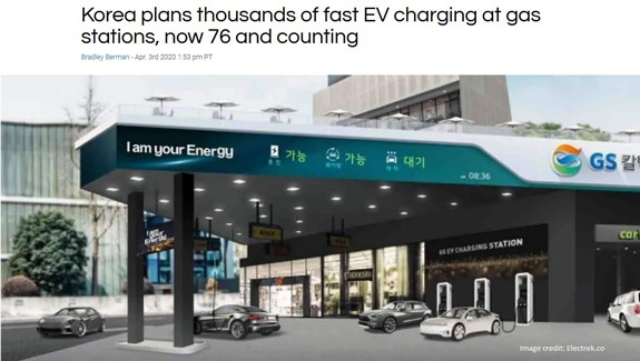 Korea EV charging stations